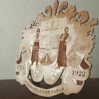 Герб красноградского района из фанеры