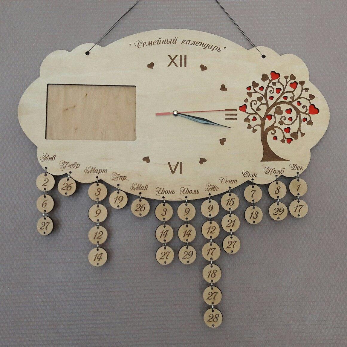 Семейный календарь, напоминание дней рождения с часами из фанеры