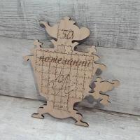 Изготовление эксклюзивных сувениров. Самовар из пазлов, книга пожеланий
