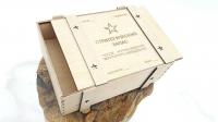 Военная армейская коробка из дерева - подарок к 23 февраля