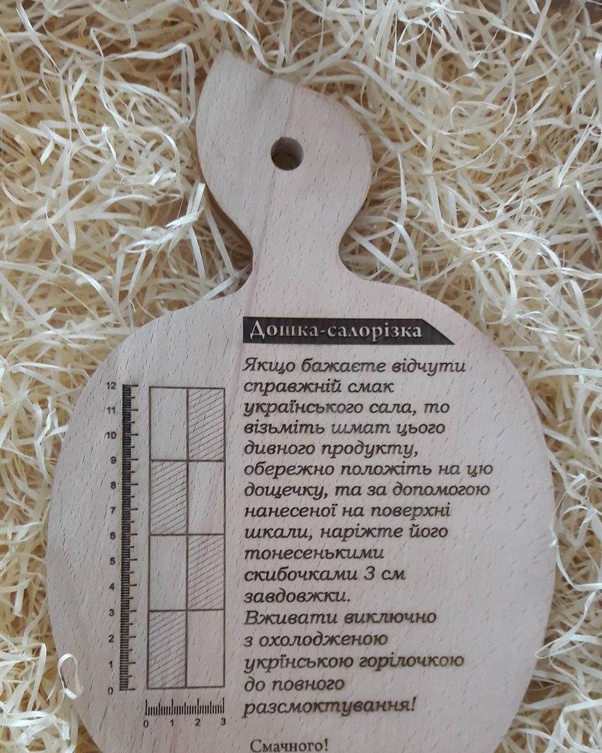 Разделочная доска  салорезка. Лазерная гравировка дерева