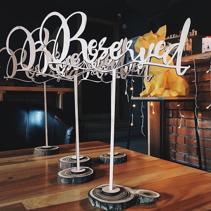 Настольные таблички Резервы Reserved Стол заказан. Лазерная- резка и гравировка дерева в Харькове
