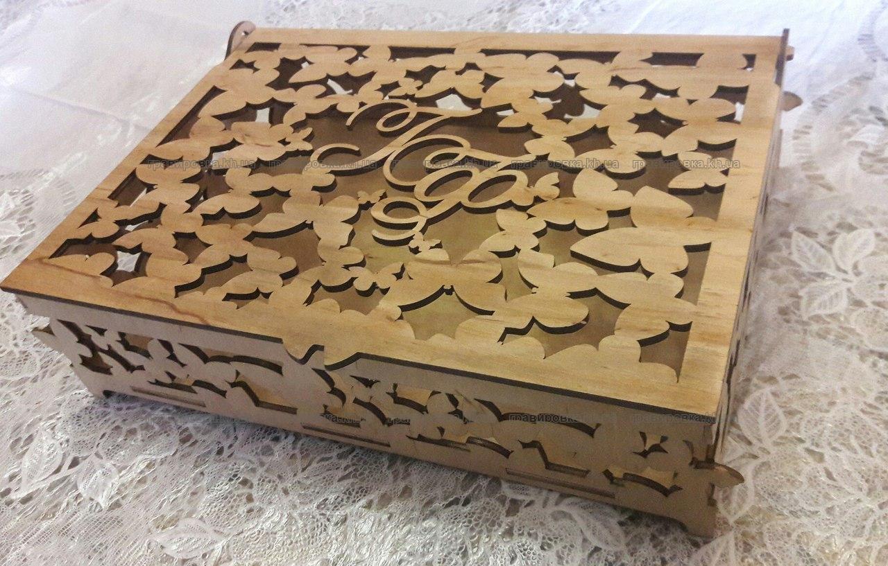 Деревянная коробка - шкатулка из фанеры с узором бабочек