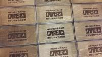 Деревянные коробки счетницы для кафе и ресторанов