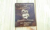 Пригласительные на свадьбу с магнитом из дерева и фанеры