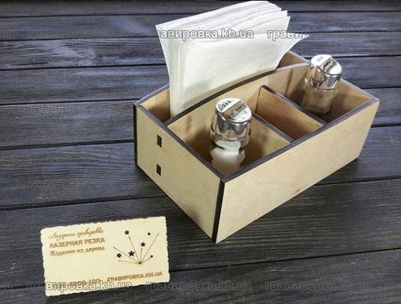 Органайзер ПД-02 из дерева для кафе и ресторанов, организатор для салфеток, перца, соли, зубочисток