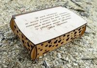 Деревянная коробка - шкатулка, оригинальная упаковка для подарка