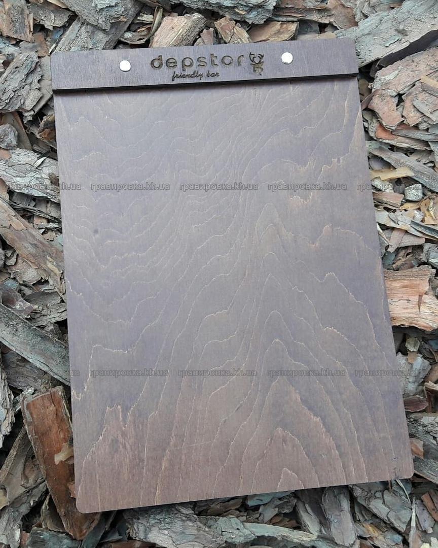 Планшет-меню из дерева для кафе и ресторана