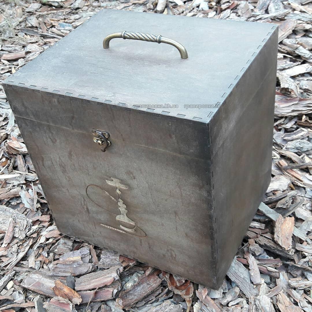 Коробка сундук для кальяна