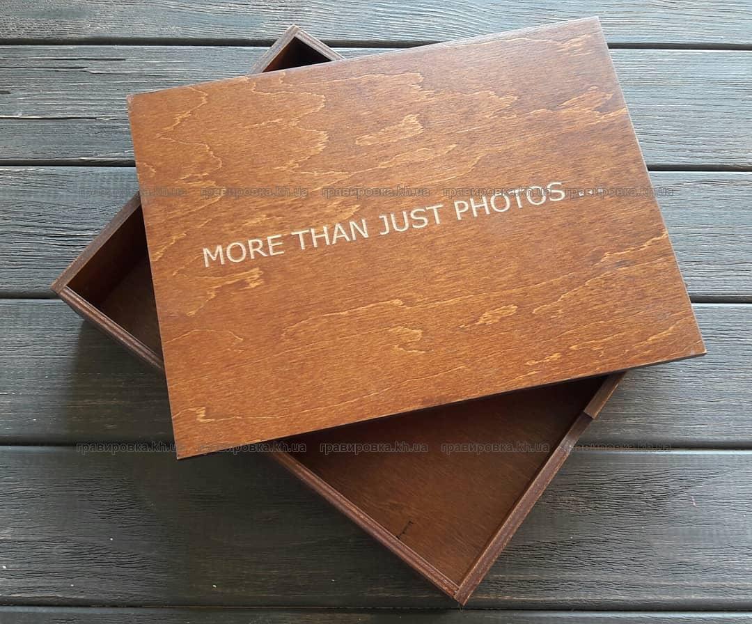 Деревянная коробка для фотосессии - больше, чем просто фото