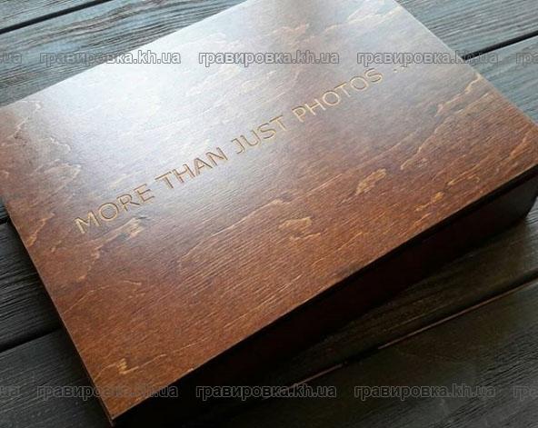 Деревянные коробки для фото 15х21см