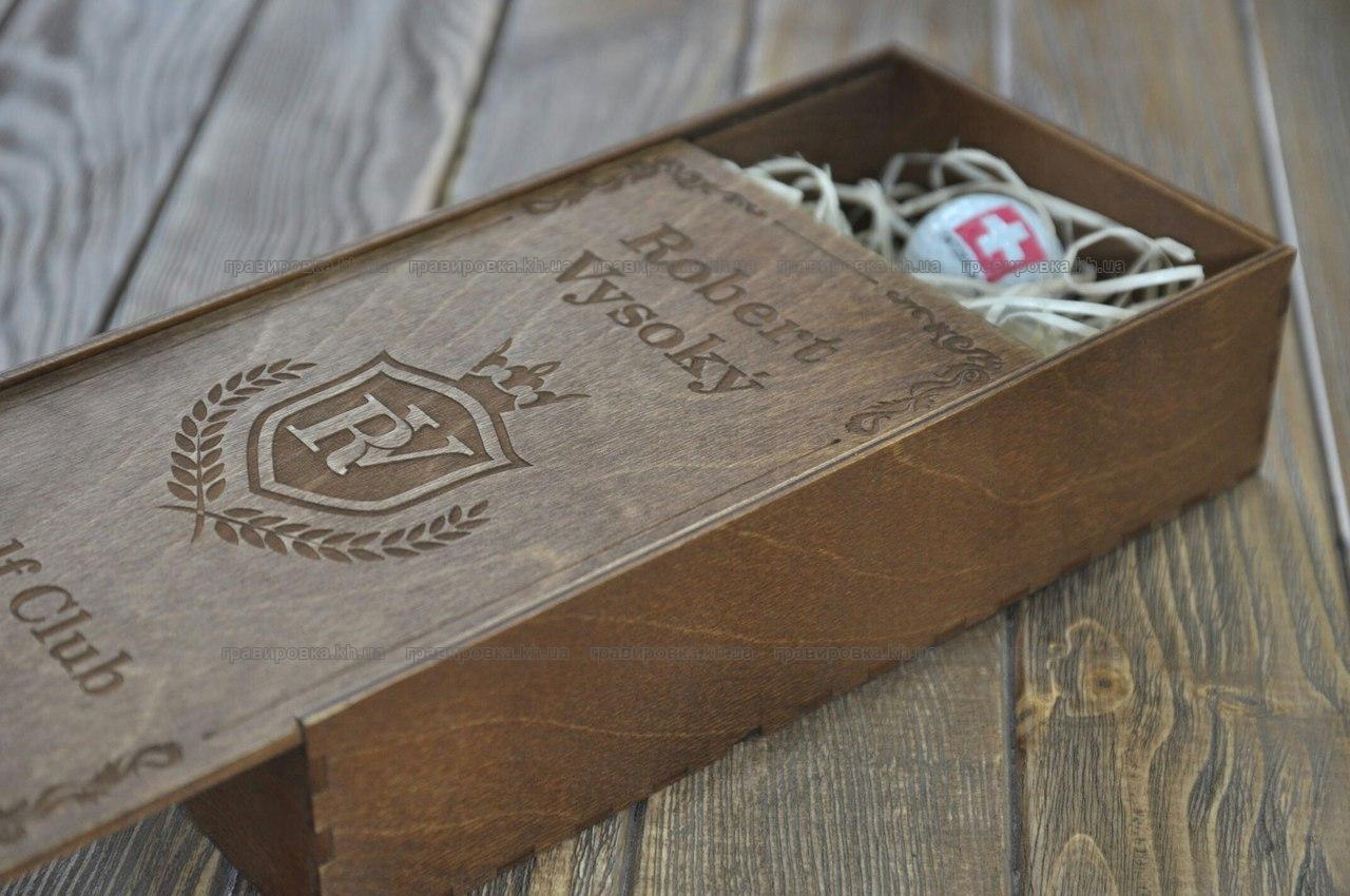 Подарочная коробка из дерева для посетителя харьковского гольф клуба