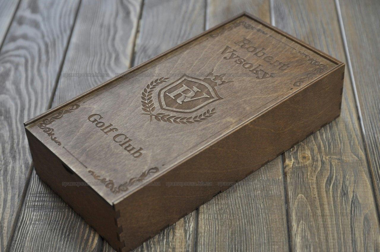 Коробки в Харькове. Изготовление деревянных коробок под заказ с лазерной гравировкой
