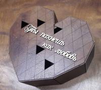 подарочная коробка серде из фанеры. Лазерная резка фанеры