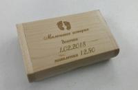Коробочка для флешки с гравировкой