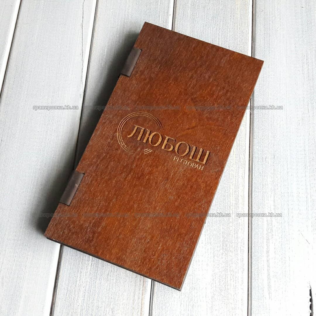 Счётница расчётница из дерева для кафе и ресторана Любош
