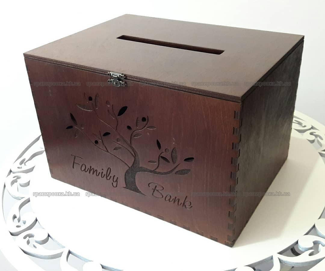 Коробка для денег на свадьбу. Семейная казна сундук из дерева