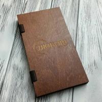 Папка для счета из дерева и кожи для ресторана, кафе