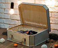 Деревянный чемоданчик для упаковки подарка