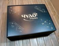 Деревянная коробка для Чудо маркет
