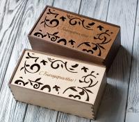Подарочная резная деревянная коробка шкатулка