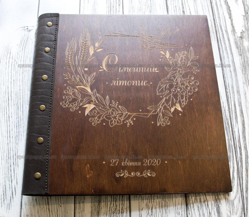 Обложка из дерева и кожи для блокнота, папки, фотоальбома