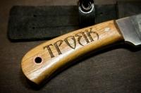 Именные ножи с гравировкой. Нанесение инициалов на нож