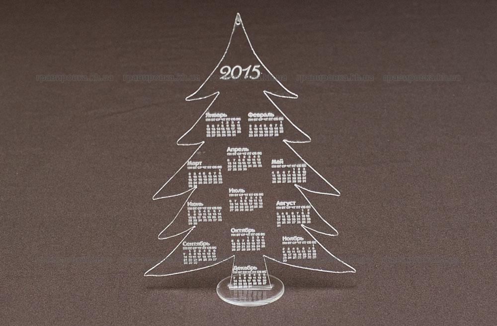 Эксклюзивные календари с гравировкой пластика
