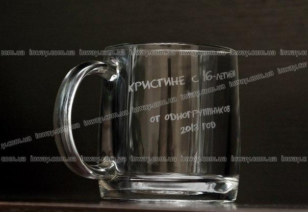 Гравировка на чашках