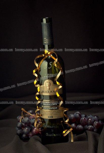 Лазерная гравировка на бутылке