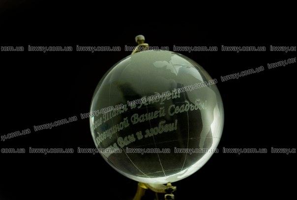 Дарственная надпись на стеклянном глобусе