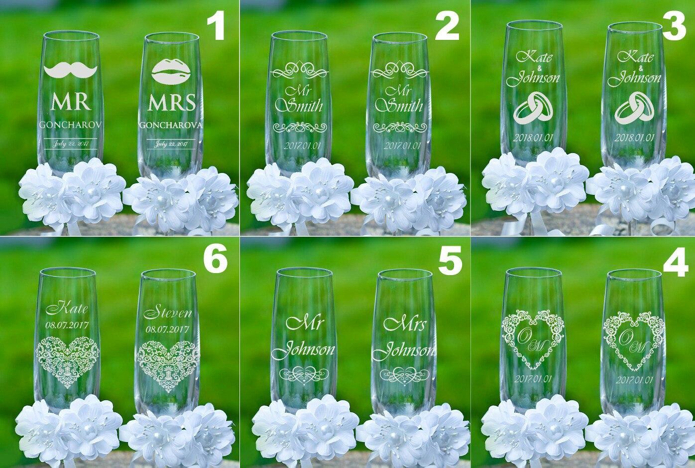Свадебные бокалы с гравировкой на стекле