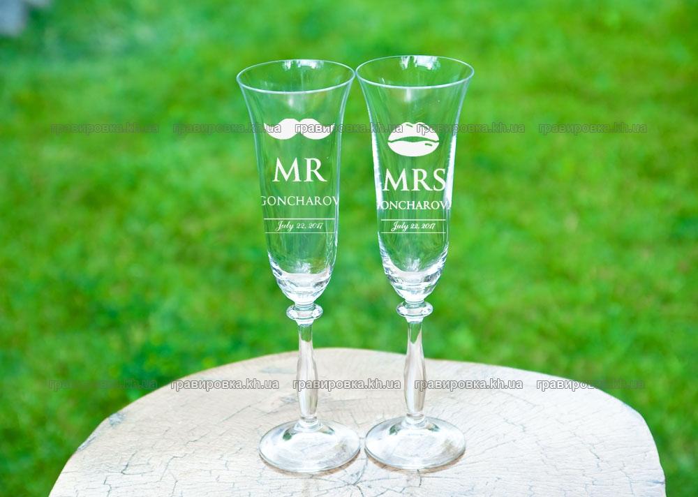 Свадебные бокалы Bohemia Angela с лазерной гравировкой имени и даты