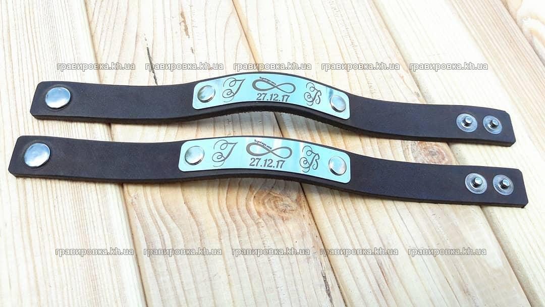 Кожаные браслеты с лазерной гравировкой