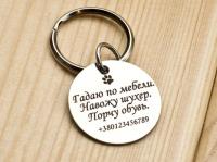 Лазерная_гравировка_на_металле