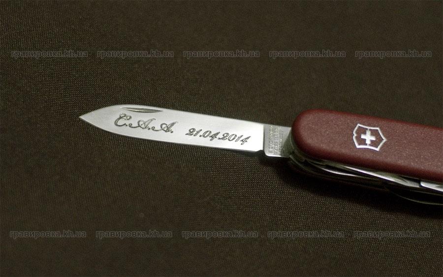 Именные ножи с гравировкой инициалов