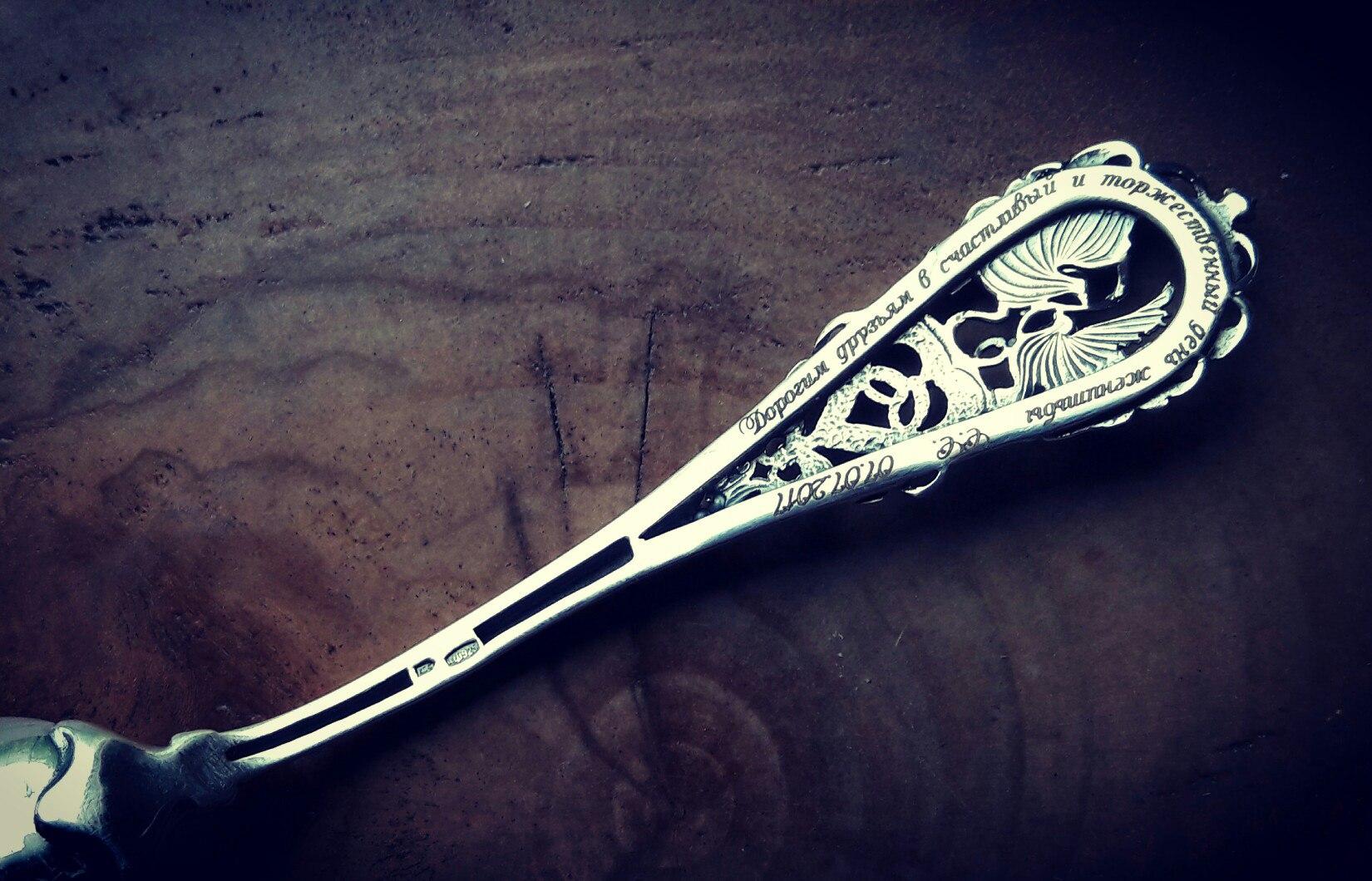 Лазерная гравировка на серебряной ложке