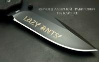 Лазерная_гравировка_на_лако-красочных_покрытиях