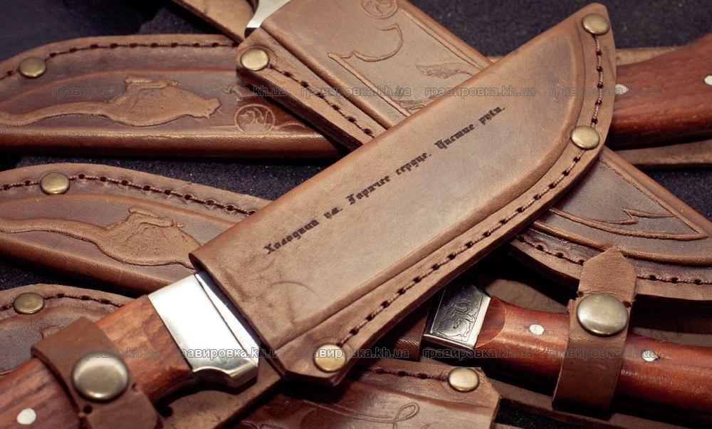 Гравировка кожи на чехле для ножа