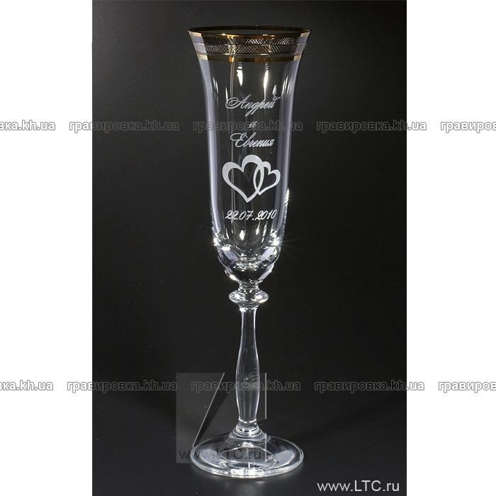 Свадебные бокалы с гравировкой