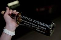 Бутылки_с_гравировкой