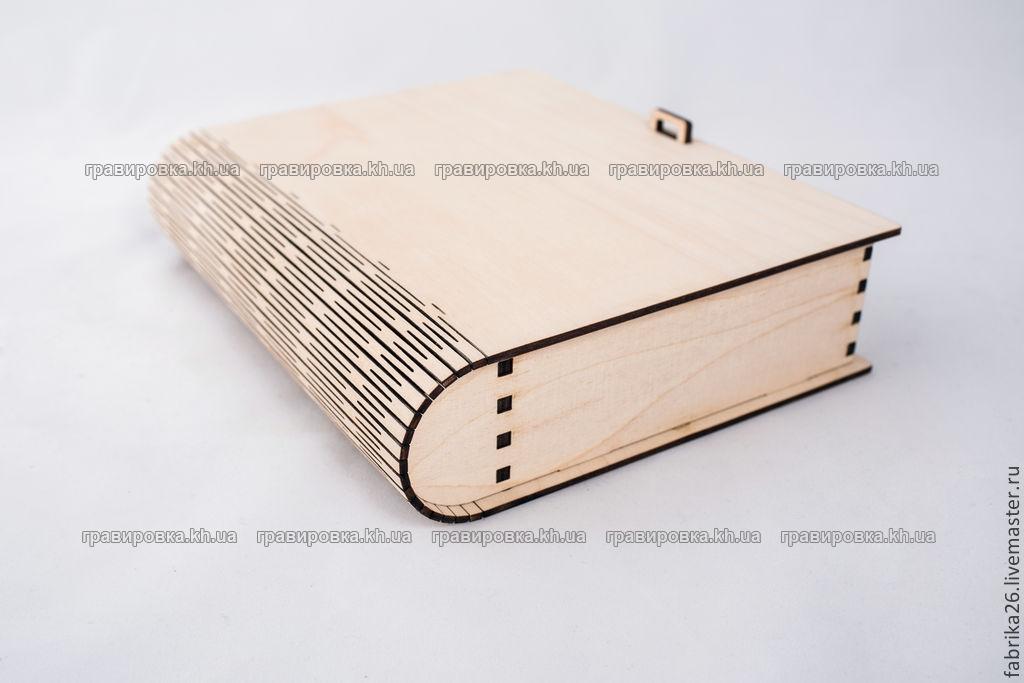 Коробки  из дерева (фанера)  в виде книги