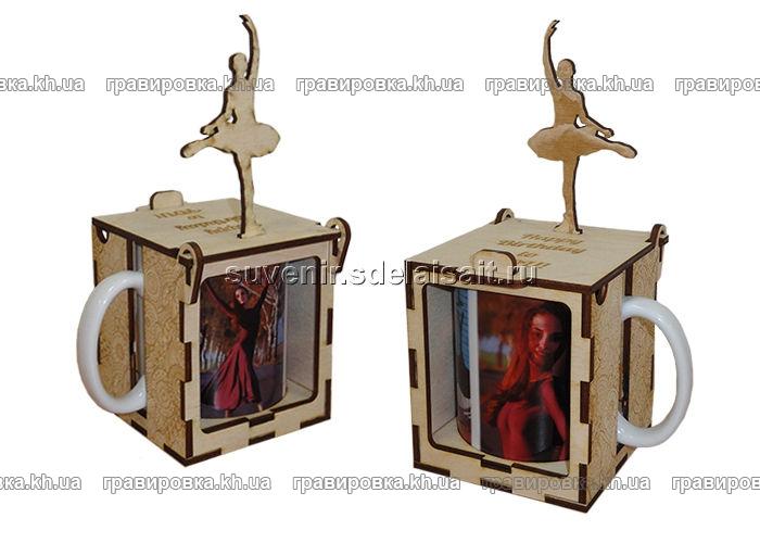Подарочная коробка из дерева (фанеры)  для чашки