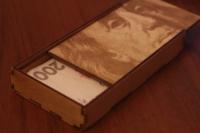 Подарочная коробка из дерева (фанеры) с гравировкой  для денежных купюр