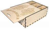 Подарочная коробка из дерева (фанеры) с выдвижной крышкой с гравировкой
