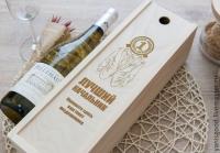 Коробки, шкатулки, упаковка из дерева для бутылок с лазерной гравировкой