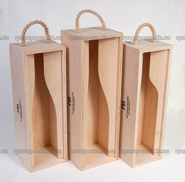 Подарочные коробки из дерева (фанера) для бутылок