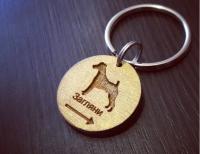Товары_для_животных