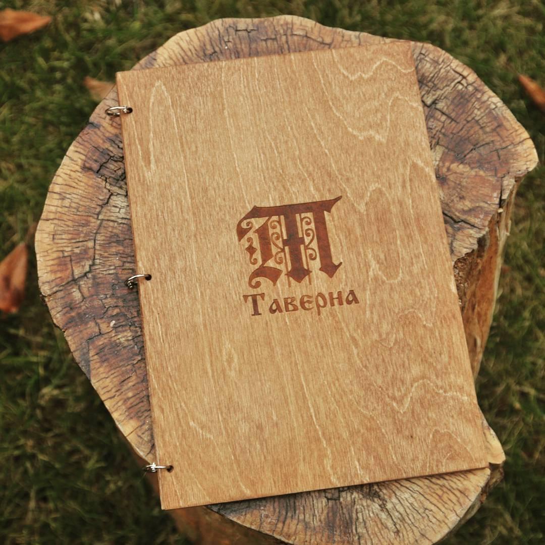 Папки меню из дерева с гравировкой