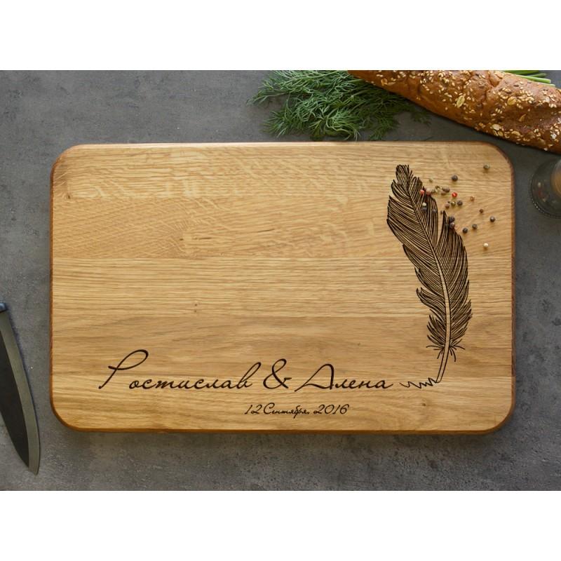 Разделочные доски с гравировкой - подарок на свадьбу с пером